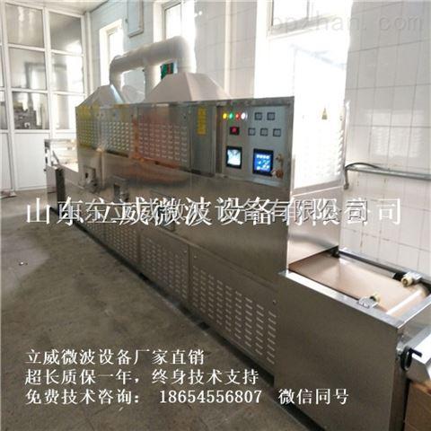 微波花生米熟化机多少钱一台