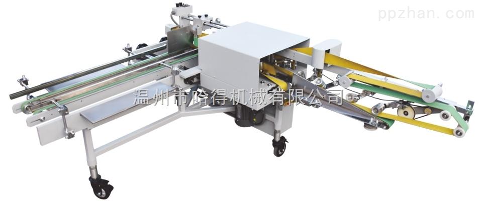 温州糊盒机厂家 哈得机械 供应SZ-500自动收纸机
