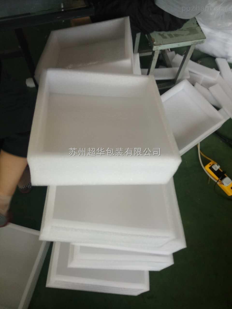 苏州供应白色珍珠棉箱子 EPE包装盒 厚度定制规格多样