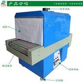 TW-400质量过关的英德自动热收缩包装机