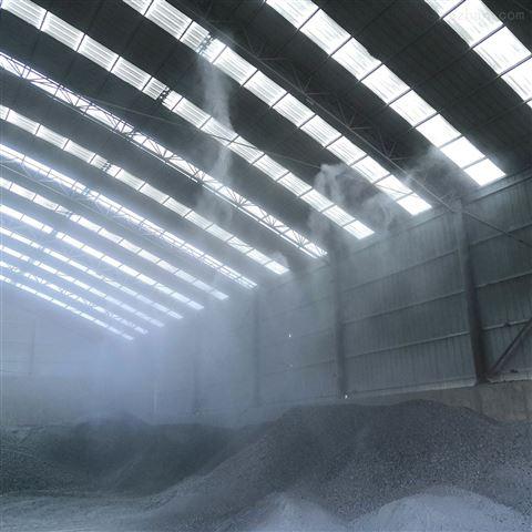 噴霧降塵設備