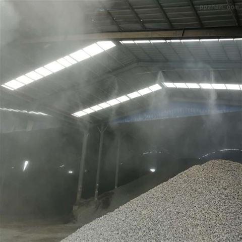 車間降塵——高壓微霧加濕器