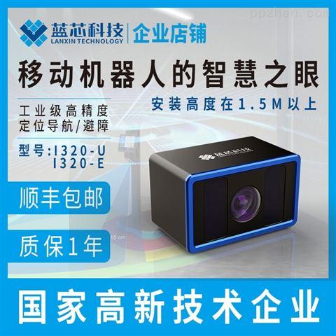 RGBD相机