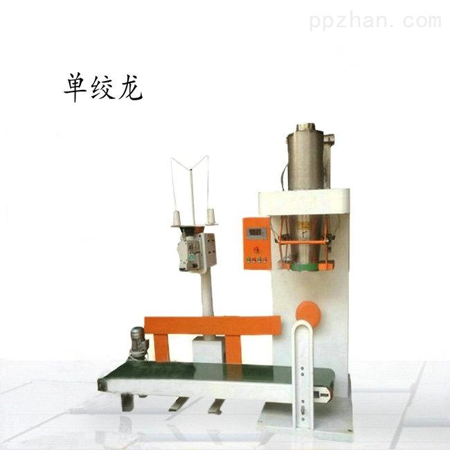 北京肥料包�b秤