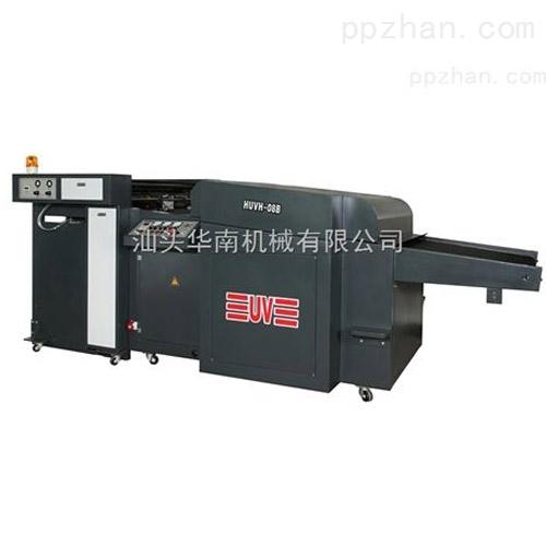 箱式UV固化机