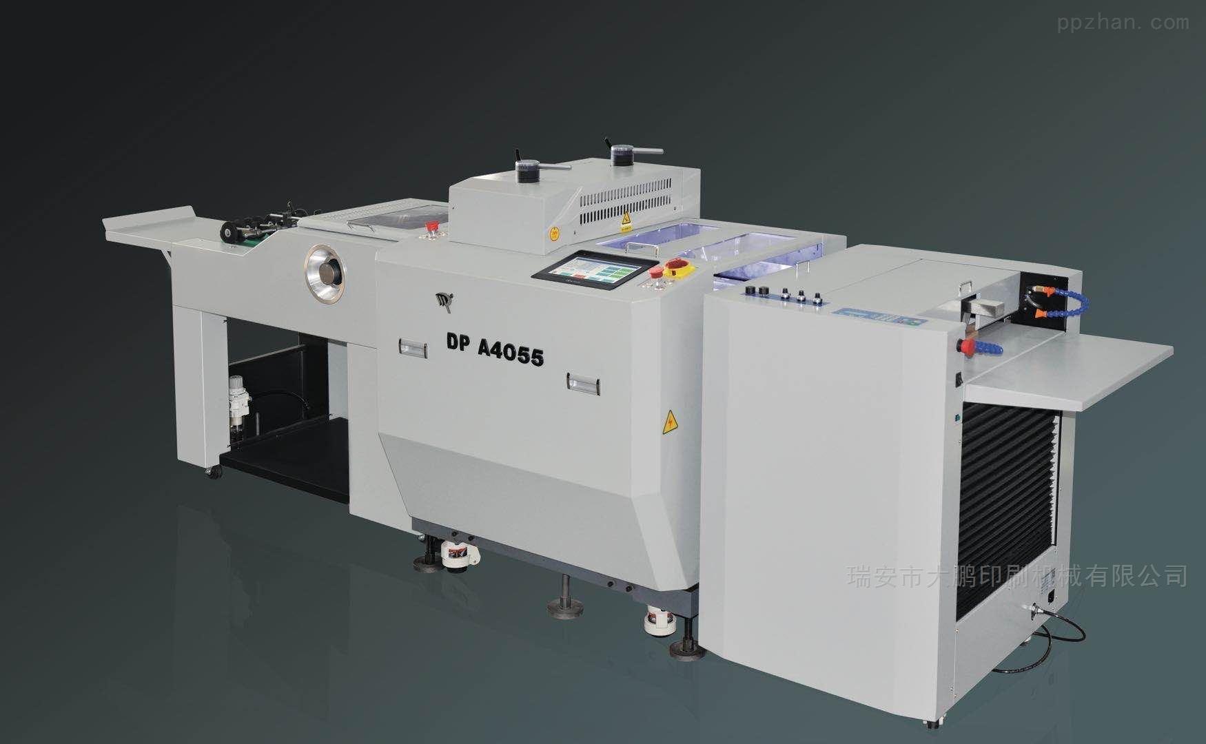 DP-A4055圆压圆模切机
