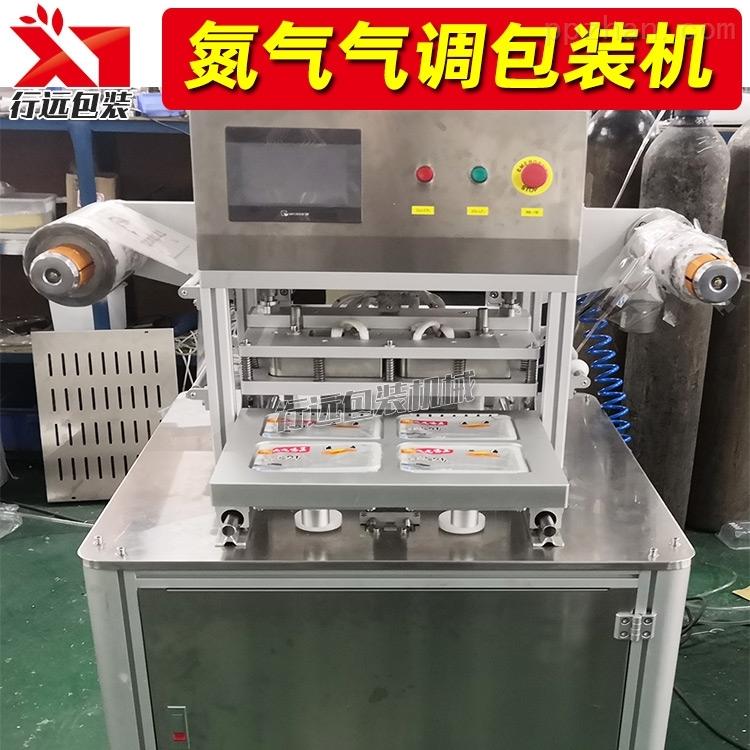 气调保鲜包装机 氮气盒式气调封口机