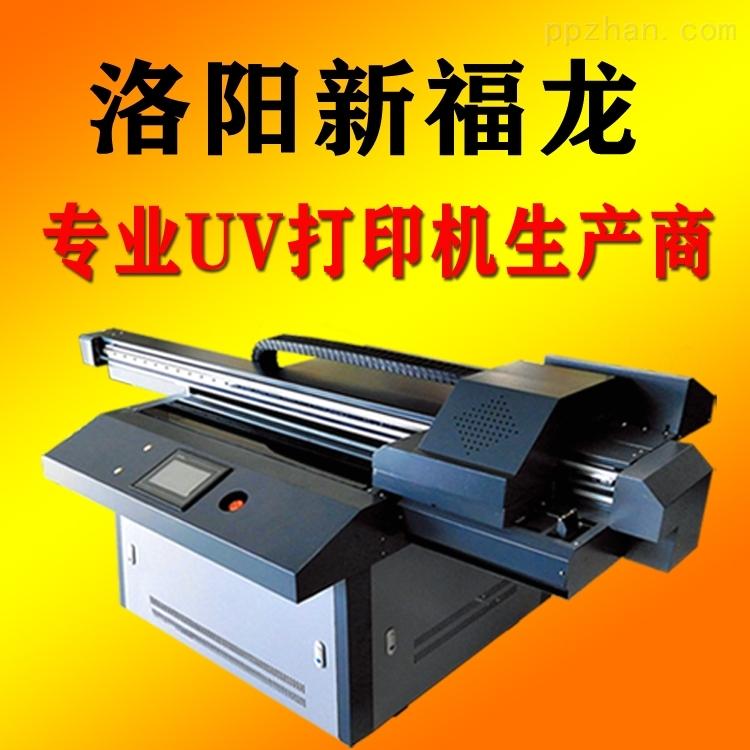 供应T恤印花纺织数码印刷照片服装布料