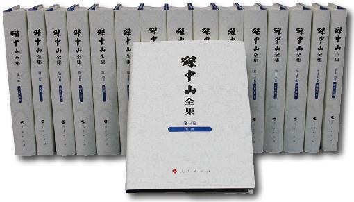 2015年北京印刷产品质量大奖获奖作品赏