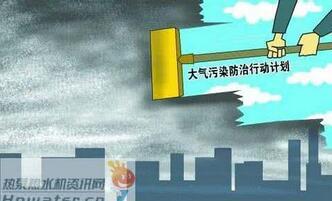 杭州市2017年大气污染整治任务及目标公布