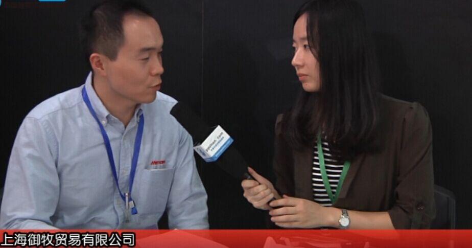 上海御牧贸易有限公司