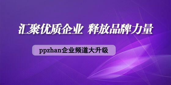 ppzhan浼�涓�棰���澶у��绾?/></a>        </div>         <div class=