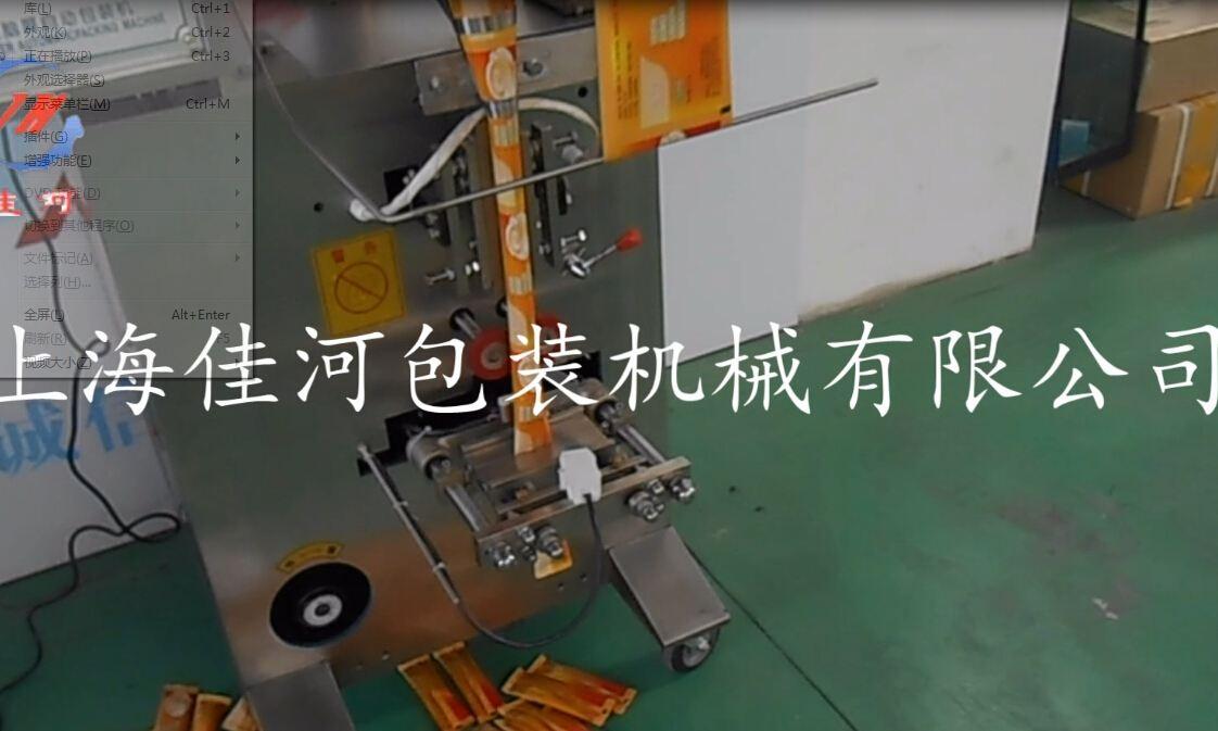 佳河 自动粉剂背封包装机