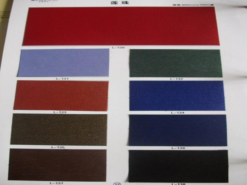 进口充皮纸,环保充皮系列,花纹纸,珠光纸,幻彩纸,金银卡,黑卡纸,彩色
