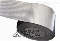 网格铝箔玻仟布 方格铝箔玻仟布
