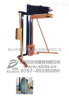 E-A4悬臂式拉伸薄膜缠绕包装机