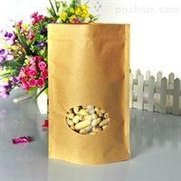 小型自立袋早餐豆浆牛奶灌装机适用于家庭设备
