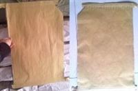 【供应】低熔点EVA投料袋,EVA阀口袋