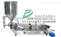 ELD-50/500自动灌装机