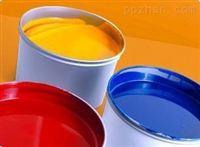 玻璃水性油墨 水性丝印光油 专业生产销售批发 欢迎来电订购咨询