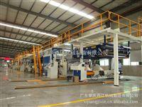 全自动高速宽幅五层瓦楞纸板生产线 智能温控节能恒张力降低损耗