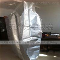 集装袋铝箔袋吨包铝箔袋