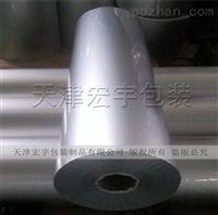 宽幅铝箔袋大铝箔袋用膜卷