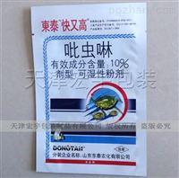 可湿性粉剂包装袋农药防潮铝箔袋