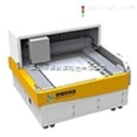 液体树脂版制版机 好创好ctp制版设备 河源制版印刷一体机