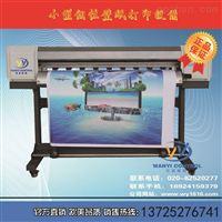 广州鑫罗兰XLL-1600室内写真机 写真机专业品牌 上门 包培训