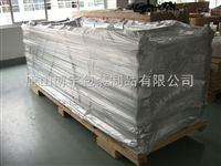 立体铝箔袋出口设备防潮铝箔袋