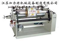 RT-FQJ12 复卷分切机 印后设备 纸加工设备 加尔特