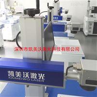 新机特价!金属光纤激光打标机 多功能光纤激光打标机 塑胶激光打标机