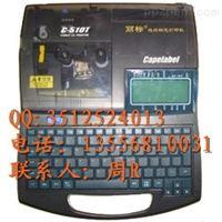 出库热敏标签机DYMO lw450