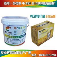 环保无毒的纸箱印刷油墨厂家,广东鲁科纸箱水性油墨厂家