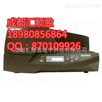 C-460P电缆标识牌铭牌机