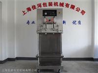 上海厂家直销25公斤产品真空包装机 塑料粒子真空包装