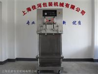 上海�S家直�N25公斤�a品真空包�b�C 塑料粒子真空包�b