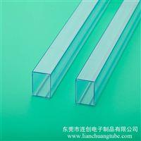塑料包装管厂家 pvc透明IC管贴膜电容方管