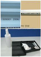 批发雷丁RD-128FT高解析喷码机快干墨盒