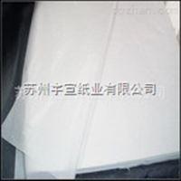 白色格拉辛离型纸硅油纸