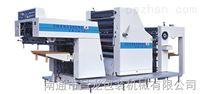 昌昇牌YP1B1E大对开单色胶印机(昌昇08大对开-二手机)