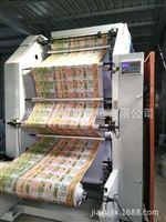 供应4色柔版冥币印刷机