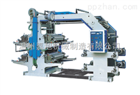 厂家直销四色塑料柔版印刷机