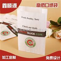 食品纸打包袋 防油纸袋 肉夹馍袋厂家生产定制