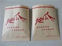 烤地瓜袋,淋膜纸袋,防油纸袋厂