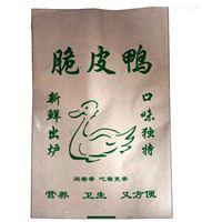 脆皮鸭纸袋,淋膜纸袋厂 深圳防油纸袋厂