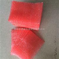 红色单层防静电气泡袋 湖北供应商生产定制气泡袋
