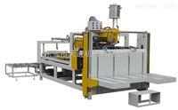 粘箱机胶水机半自动粘盒粘箱设备半自动单片式手工对折 来厂验货