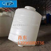 贵州10吨锥底储罐